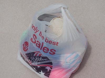 575 bag o'yarn